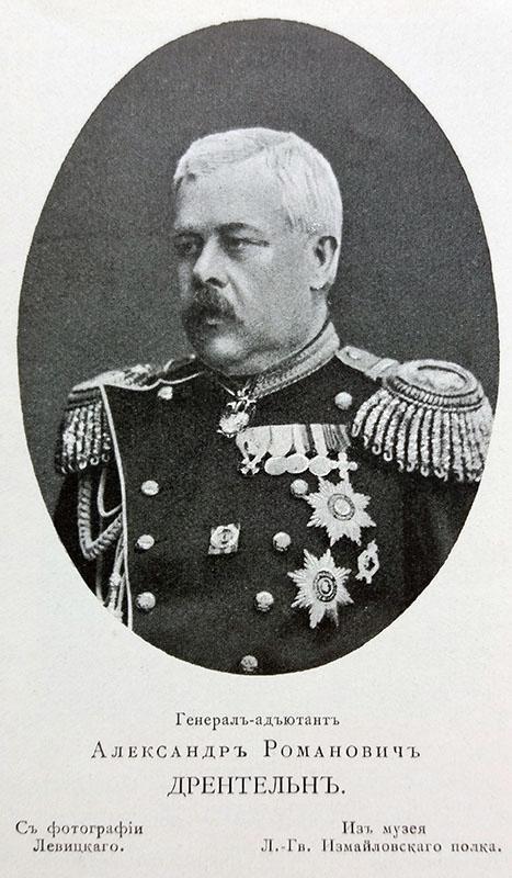 Юго-западный край-all five guberniyas that comprised the kiev general governorate as of 1882